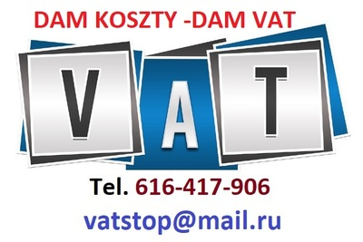 Koszty , faktury VAT dam